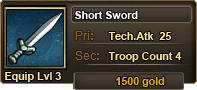 %21S-03-25%20short%20sword.png
